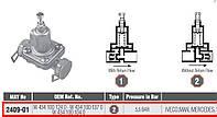 42040891 1505991 4341001220 Перепускной клапан без обратного тока 4,5бар IVECO, MB, RVI  Ивеко МАН, фото 1