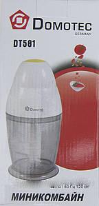 Измельчитель-миникомбайн Domotec DT581