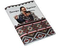 Обложка на паспорт Паспорт Украинца  (натур. кожа)