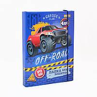 """491522 Папка для тетрадей картоная В5 1 Вересня """"Off-Road"""", фото 1"""
