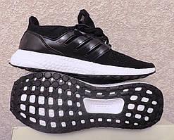 Кроссовки в стиле Adidas (Адидас). Мужские кроссовки летние - Bonote, реплика Adidas Ultra Boost.