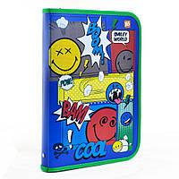 """491323 Папка для труда пластик на молнии с внутр. карманом А4 1 Вересня """"Smiley World""""(blue)"""