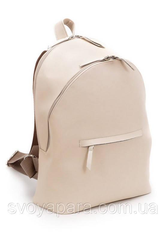 1e7d11c739e7 Женский рюкзак из высококачественной экокожи бежевого цвета с двумя  отделениями и двумя наружными карманами