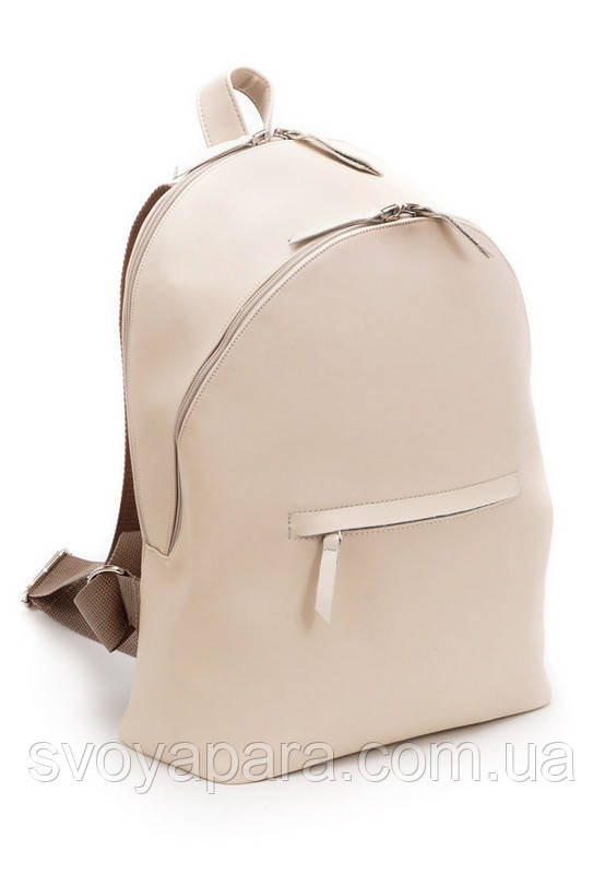 Женский рюкзак из высококачественной экокожи бежевого цвета с двумя отделениями и двумя наружными карманами
