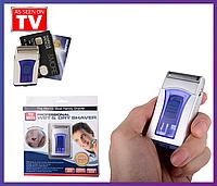 Минибритва для сухого и влажного бритья Wet & Dry Shaver ( Вет Драй Шейвер)