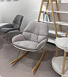Кресло-качалка SERENITY (Серенити) серое Concepto (бесплатная доставка), фото 5
