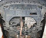 Защита картера двигателя и кпп Audi A1 2010-, фото 2