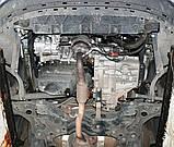 Защита картера двигателя и кпп Audi A1 2010-, фото 3