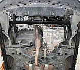Защита картера двигателя и кпп Audi A1 2010-, фото 4