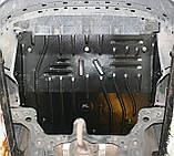 Защита картера двигателя и кпп Audi A1 2010-, фото 5