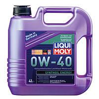 Liqui Moly 0w40 synthoil energy