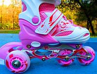 Ролики LF Sport+защита+шлем.р 29-33,34-37. 3 цвета , ролики для детей