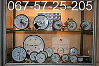 Манометри барометр манометр электроконтактный термометр манометр вакууметры мановакууметры монометр