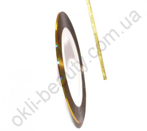 Декоративная самоклеющаяся лента (0,8 мм) Цвет: золото