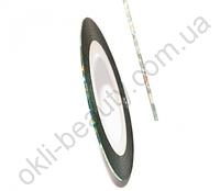 Декоративная самоклеющаяся лента (0,8 мм) №18 Цвет: светло-серый голограмма
