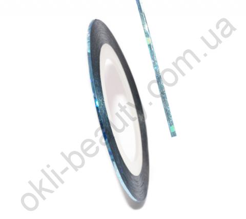 Декоративная самоклеющаяся лента (0,8 мм) №19 Цвет: светло-голубой голограмма
