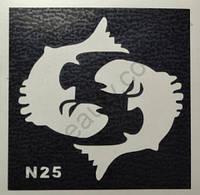 Трафареты для боди-арта, био-тату  N25