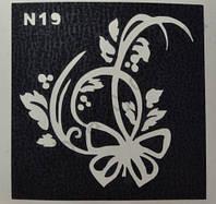 Трафареты для боди-арта, био-тату  N19