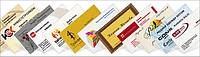 Заказать визитные карточки в Запорожье