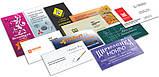 Заказать визитные карточки в Запорожье, фото 2