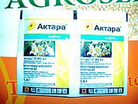 Актара 25 WG в.г. (1,4 гр) ОРИГИНАЛ