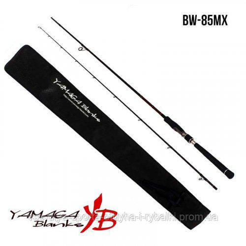 Удилище Yamaga Blanks Battle Whip BW-85MX