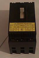 Автоматический выключатель АЕ2056ММ 125А