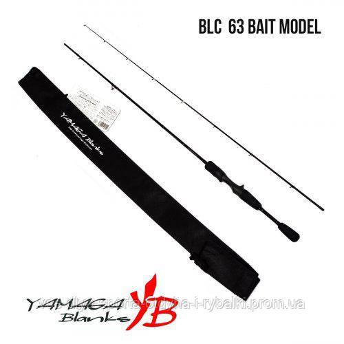 Удилище Yamaga Blanks Blue Current 63 Bait Model