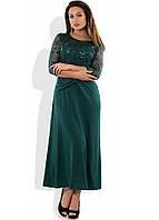 Вечернее платье женское зеленое размеры от XL ПБ-272