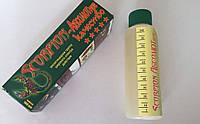 Инсектицид Скорпион, 100 мл — сила против почвенных вредителей!! (медведка, проволочник,личинка майского жука)