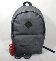 Вместительный многофункциональный рюкзак на каждый день