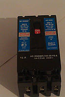 Автоматический выключатель АЕ2046М 31,5-63А