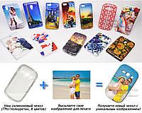Печать на чехле для Samsung s6810 Galaxy Fame (Cиликон/TPU)