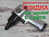 """Гайковерт пневматический Toptul KAAA1620 1/2"""" 271N/m"""