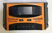 Контроллер к Солнечной панели RG-501 20A
