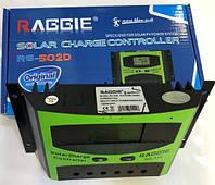 Контролер до Сонячної панелі RG-502 40A