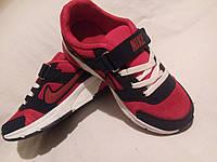 61803aea5 Летние мокасины в сеточку в категории кроссовки, кеды детские и ...
