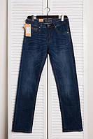 Мужские джинсы Dgaken Синие
