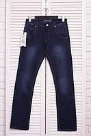 Мужские джинсы Kandylok Синие р.31