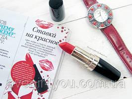 Avenir Cosmetics Matte Lipstick