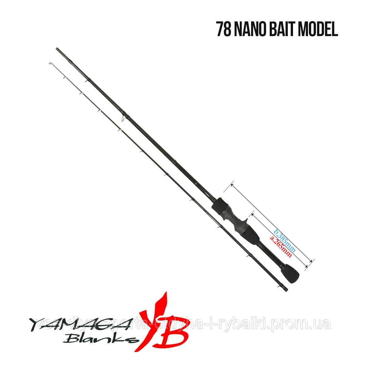 Удилище Yamaga Blanks Blue Current 78 NANO Bait Model