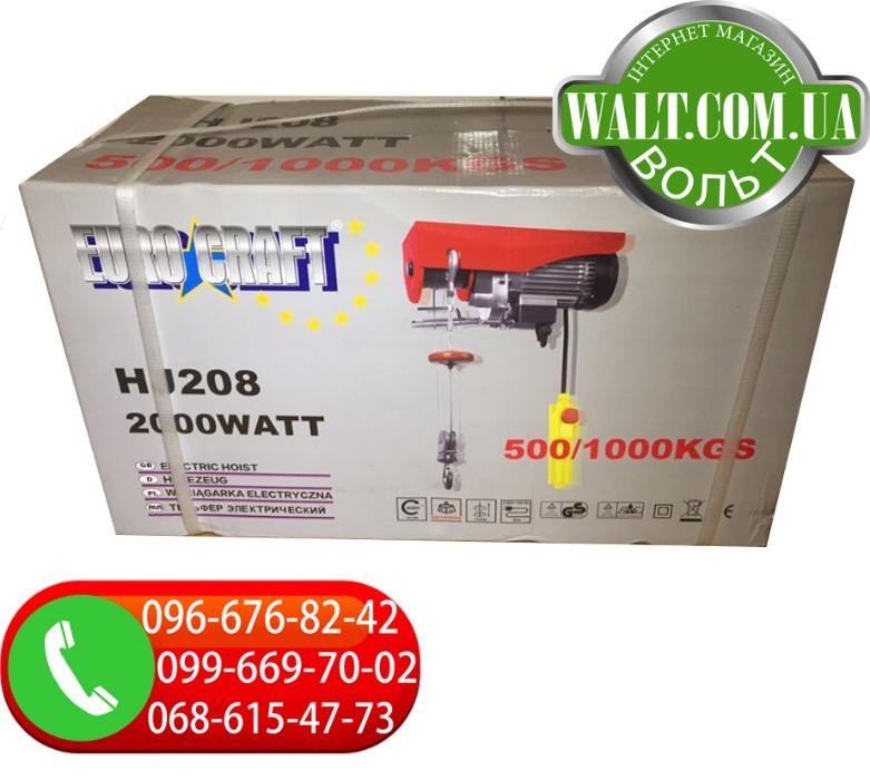 Лебёдка тельфер таль Eurocraft HJ 208.1000 кг лебедка