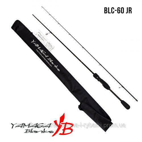 Удилище Yamaga Blanks Blue Current BLC-60 Jr