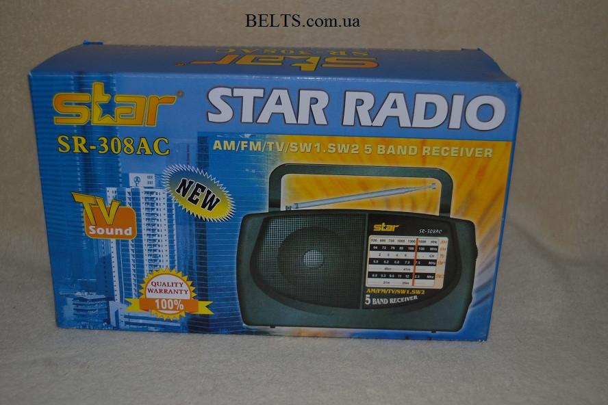 Удобный радиоприемник Star Radio SR-308 AC для отдыха, радио Стар