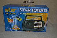 Зручний радіоприймач Star Radio SR-308 AC для відпочинку, радіо Стар, фото 1