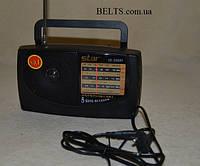 Радиоприемник Star Radio SR-308 AC для отдыха, радио Стар