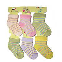 Детские носочки хлопок 6 -18 месяцев