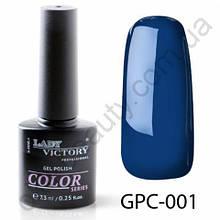 Цветной гель-лак Lady Victory, 7,3 ml GPC-001