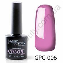 Цветной гель-лак Lady Victory, 7,3 ml GPC-006