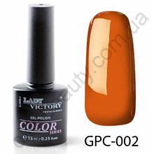 Цветной гель-лак Lady Victory, 7,3 ml GPC-002